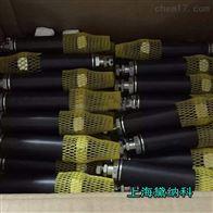 库房现货液压元件哈威CDK3-1-1/4-300减压阀