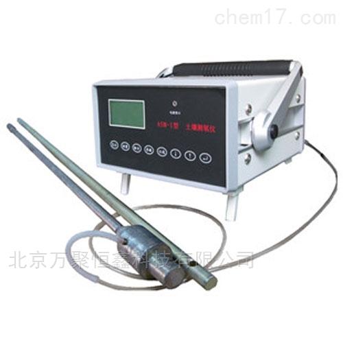 ASM-I土壤测氡仪 0.95×10-3cps/Bq/m3