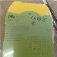 德国PLIZ皮尔兹安全继电器