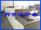 金属零件退火网带炉 网带式烧结炉 热处理炉
