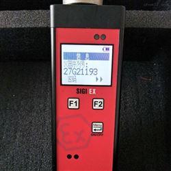 德国Esders-SIGI-EX燃气管道泄漏检测仪