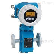 進口E+H 53EDN400電磁流量計