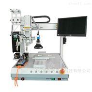 ME-HXJ441S-SJ米恩HXJ441S-SJ双焊头带视觉检测系统焊锡机