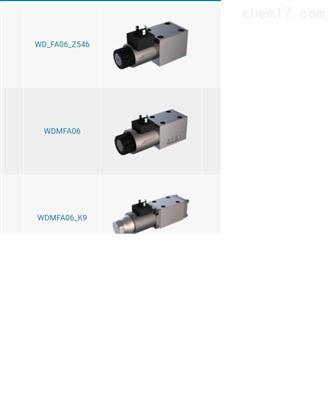 瑞士wandfluh万福乐WDMFA06直动式电磁滑阀