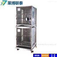 HL-2不锈钢猴代谢笼