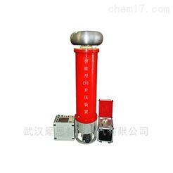 CVT諧振耐壓裝置廠家