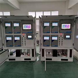 在线水质COD氨氮 总磷 PH电导率监测系统