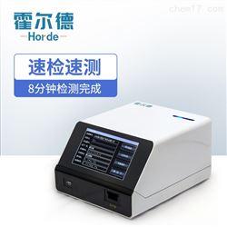 HED-IG-SZ粮食镉大米重金属检测仪