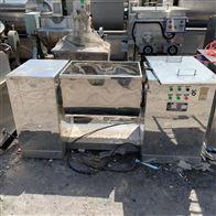 CH系列二手CH-100槽型混合机