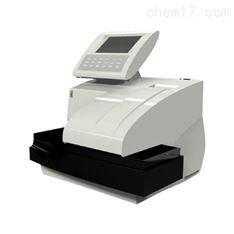 宝威14项尿液分析仪价格