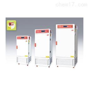 恒温恒湿箱LHS系列(平衡式)