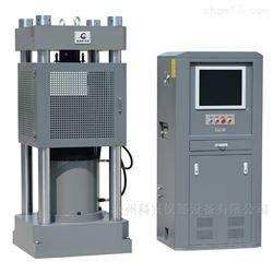 HYE-3000B型3000KN混凝土压力试验机