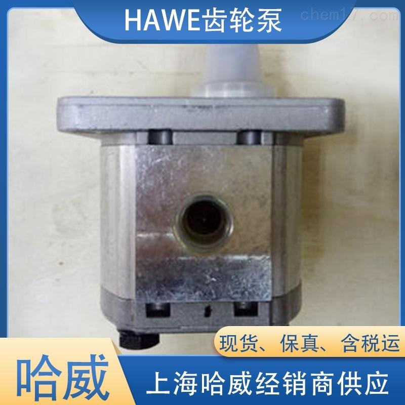 HAWE哈威Z45(HPLPA331SW4G6G6BHY)齿轮泵