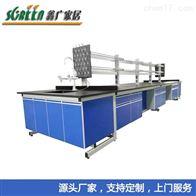 鑫广潍坊钢木全钢实验台,实验室操作台