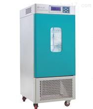 MJX-150上海霉菌培養箱