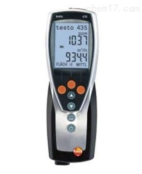 德国TESTO 435-1-多功能室内空气质量检测仪