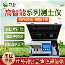 FK-G03肥料成分分析仪