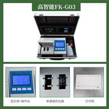 FK-G03肥料含量分析仪