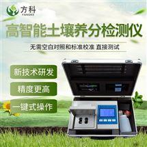 肥料元素分析仪