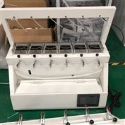山东万用一体化蒸馏仪智能蒸馏装置