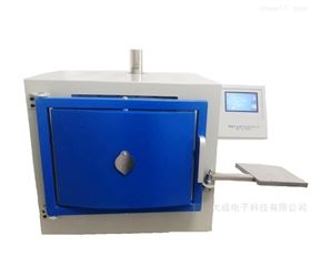 XL-6000型智能马弗炉
