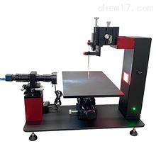 液晶屏接触角测量仪