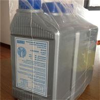 n283551宝华N28355-1专用润滑油