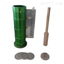 TST-70土壤渗透仪常水头供水装置试验仪