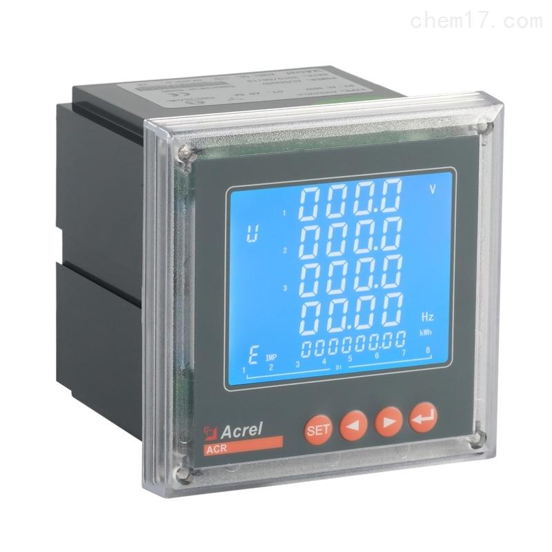 無錫港龍20KV變電所工程項目電力監控系統