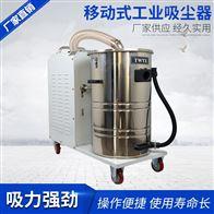 移动粉尘吸尘器