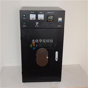 GHX-B河南大容量光化学反应釜250/500ML