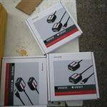 VECTOR VN5620+CANOE软件