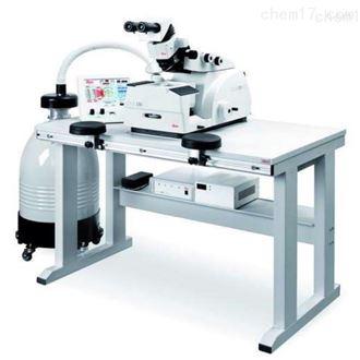 LEICA  EM FC7徕卡冷冻超薄切片系统