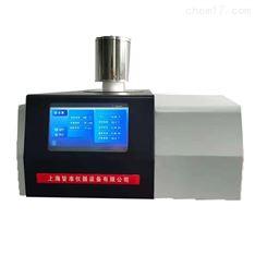TGA-1150热重分析仪