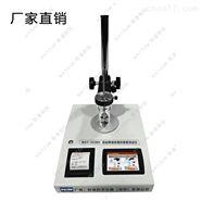 液态胶粘剂密度检测仪 密度测试仪