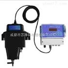 双通道水质浊度自动分析仪