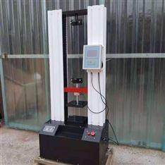 WDW-50E微機控制電子萬能試驗機