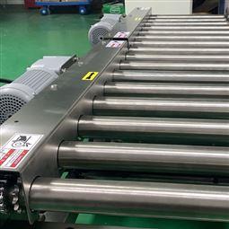 输送式辊筒电子称重机设备厂家