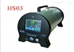 HS03型高灵敏空气测氡仪