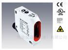 sensopart工业传感器ft 50-rla-70/100/220