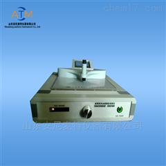 AT-LM301铝膜测厚仪