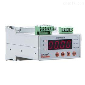 ALP300-100安科瑞低压线路电动机保护器