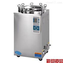 100L高温高压消毒锅LS-100LD现货