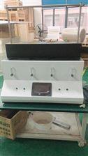 QYSO2-3z全自动二氧化硫检测仪中药残留量检测装置