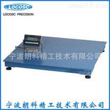 LP7620-Ex 防爆电子平台秤