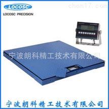 LP7621-Ex 防爆电子平台秤
