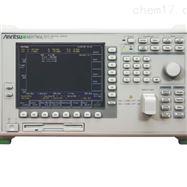 MS9780A光谱分析仪安立Anritsu厂家价格维修