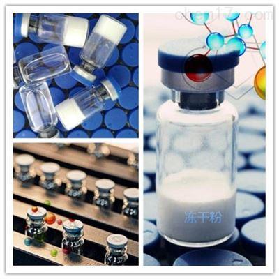 牛奶新鲜度检测试剂盒