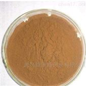 59-87-0呋喃西林  化工试剂