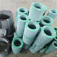 DN50锅炉用高压定做无石棉垫片 非石棉芳纶垫